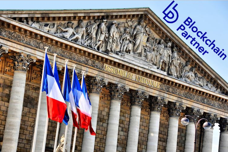 Blockchain Partner et La ChainTech à l'Assemblée Nationale